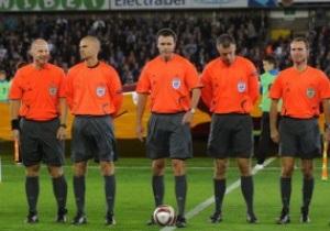 УЕФА хочет, чтобы матчи Евро-2012 обслуживали бригады из пяти арбитров