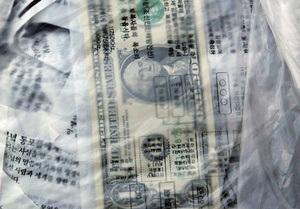 Еврокомиссия оштрафовала производителей ЖК-мониторов за ценовой сговор