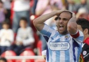 Днепру предложили купить испанца за €20 миллионов