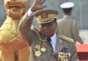 МЮ мог купить бирманский военный диктатор