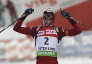 Остерсунд: Бьорндален покоряет персьют
