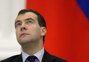 Медведев: Ура! Победа!