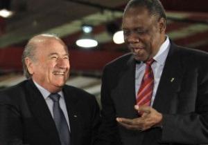 Коррупционный скандал: FIFA опровергает обвинения во взяточничестве своих чиновников