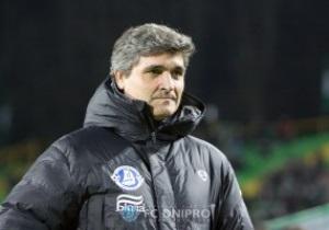 Тренер Днепра: Важно было уйти на зимний перерыв с победой