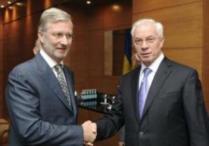 Бельгия готова помочь Украине с подготовкой к Евро-2012