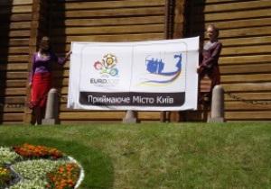 К Евро-2012 в Киеве откроют восемь гостиниц для УЕФА