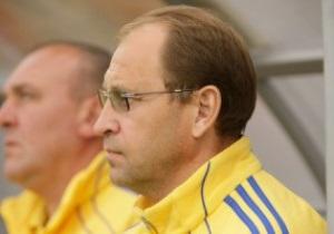 Молодежная сборная Украины проиграла чехам