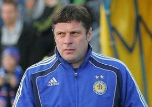 Лужный: Я готов тренировать Динамо, но не мне решать, как будет дальше