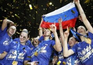 Россиянки стали Чемпионками Мира по волейболу