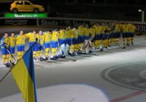 Сборная Украины по хоккею с разгромным счетом уступила второй команде России