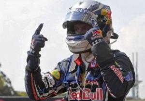 Феттель побеждает на Гран-при Бразилии