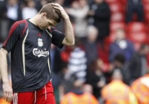 АПЛ: Ливерпуль побеждает Челси