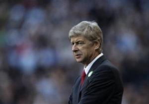 Арсенал - в Донецке, а Венгер обсуждает перспективы Лужного в Лондоне