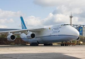 Ъ: Антонов отказался продлить российскому заводу разрешение на ремонт Ан-124 Руслан