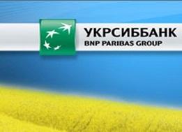 Чистый убыток одного из крупнейших в Украине банков превысил два миллиарда гривен