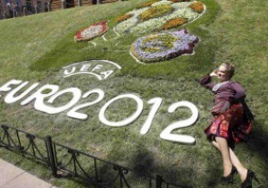 Львов станет первым украинским городом, в котором презентуют талисман Евро-2012