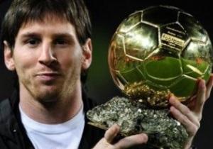 FIFA и France Football опубликовали список претендентов на Золотой мяч