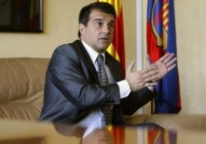 Все под контролем. Президент Барселоны следил за своими игроками
