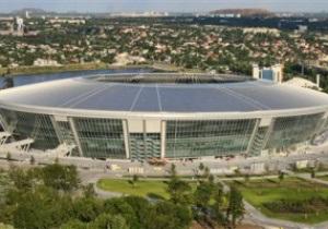 В Донецке ожидается аншлаг на матче с Арсеналом