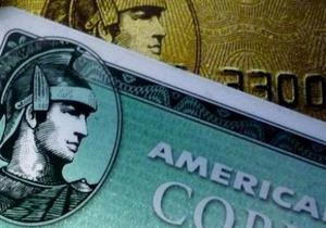 Прибыль American Express в 2010 году выросла вдвое