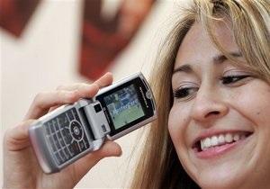 Motorola закрыла представительство в Украине