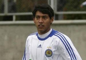 Динамо подписало контракт с боливийским футболистом