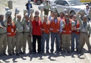 Манчестер Юнайтед и Реал пригласили спасенных чилийских шахтеров