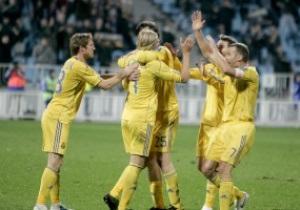 Украинцы сыграют товарищеский матч со швейцарцами в Женеве
