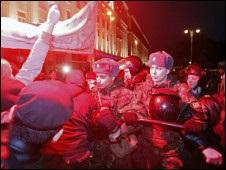 У Москві розігнали учасників  Дня гніву