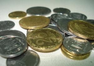 Мінфін знизив прибутковість ОВДП