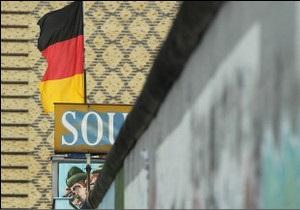 Німеччина знову має об'єднуватися?