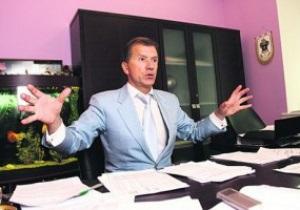 Кабмин потратит в 2011 году $500 млн на подготовку к зимней Олимпиаде-2022