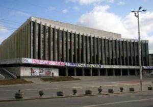 Євро-2012: Жеребкування фінального турніру пройде в Києві 2 грудня