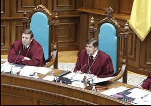 Суд вирішив долю політреформи