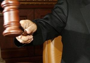 ЗН обнародовало полный текст определения Апелляционного суда Киева о претензиях RosUkrEnergo