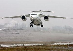 Российская авиакомпания признала Ан-148 недостаточно безопасным