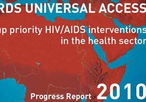 Лише 10% хворих на СНІД отримують ліки в Україні