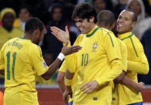 Источник: Сборная Украины сыграет с Бразилией
