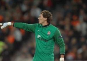 Пятов: Брага постарается реабилитироваться за поражение от Арсенала