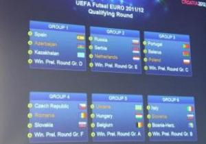 Украина узнала соперников по отбору на Евро-2012 по футзалу