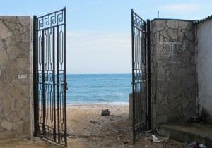 Українська служба Бі-бі-сі:  Національне питання  Криму і вища освіта
