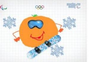 Чурчхела на лижах і Мандарин можуть стати талісманами Сочі-2014