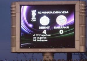 УЄФА звільнив співробітника за звинувачення Баварії у договірному матчі з Зенітом