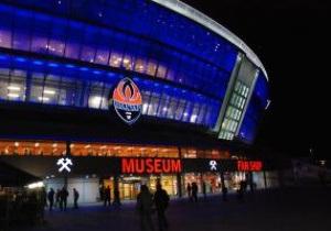Донбасс Арена готова принимать сборную Украины за 700 тысяч гривен