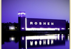 Roshen построит третью кондитерскую фабрику в России до 2017 года