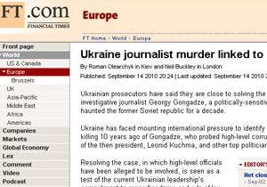 FT про  Відступництво Києва від демократії