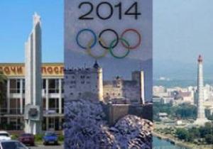 Билеты на Олимпиаду в Сочи будут продаваться в банкоматах