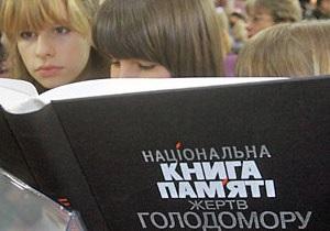 Янукович не заперечує Голодомор