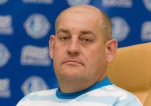 Гендиректор Днепра: Тренером клуба станет авторитетный специалист