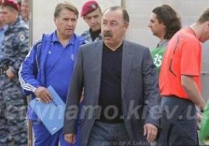 Валерий Газзаев: Для Динамо важен результат